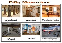 Blog, Ss, Crafts, Manualidades, Blogging, Handmade Crafts, Craft, Arts And Crafts, Artesanato