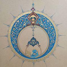 Islamic Art Pattern, Pattern Art, Arabesque, Arabic Calligraphy Design, Paisley Art, Illumination Art, Tanjore Painting, India Art, Islamic Wall Art