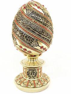 Ayatul Kursi Statue Jeweled Small - Siraj