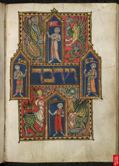 Pentateuch (the 'Duke of Sussex's German Pentateuch') with Targum Onkelos (ff. 1-290), small pieces on the feasts (ff. 291-293v), Five Scrolls (ff. 294-313v) and Haftarot with masorah magna and parva (ff. 314-358). Full-page panel inhabited by hybrids and dragons, and four knights holding banners with the symbols of the four tribes camped around the Tabernacle. Germany, 1st quarter of the 14th century via http://www.bl.uk/catalogues/illuminatedmanuscripts/ILLUMIN.ASP?Size=mid=44655
