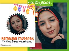 Happy Ramadan Photo Frames With Wishes