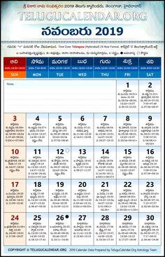 november 2019 telugu calendar - Ince villa-chems com