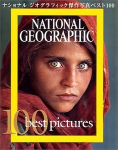 National Geographic 100 Best Pictures Jan Collector's Edition Vol. Central America Map, England Map, Castles In England, National Geographic Society, Wall Maps, Historical Photos, Beautiful Eyes, Book Lists, New Mexico