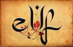 Elif 1 by myanida on DeviantArt Islamic Wall Decor, Islamic Art, Arabic Calligraphy Art, Caligraphy, Calligraphy Letters, Iphone Lockscreen Wallpaper, Font Art, Islamic Gifts, Turkish Art