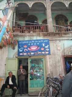 Dental practice in Kashgar, South West Xinjiang, China