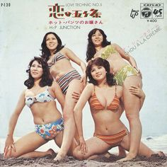 chou a la creme The Groovy Imitation Bands of 1960s Japanese Rock