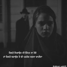 Punjabi Quotes, Reality Quotes, Fictional Characters, Fantasy Characters