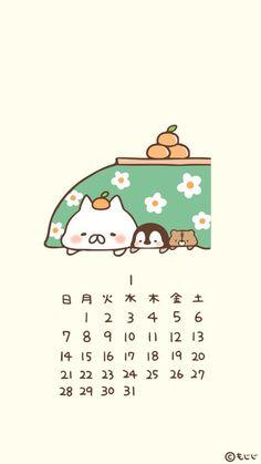 Japanese Wallpaper Iphone, Cute Wallpaper For Phone, Kawaii Wallpaper, Cute Calendar, Simple Line Drawings, Calendar Wallpaper, Bullet Journal Books, Cute Kawaii Drawings, Japanese Characters