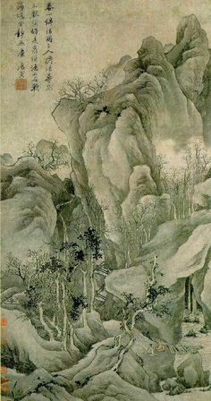 Friends and Spring Mountain by Tang Yin