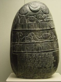 Sumerian ancient artifact  J