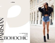 New Work, Parisian, Boho Chic, My Photos, Fashion Photography, Mini Skirts, Behance, Profile, Magazine