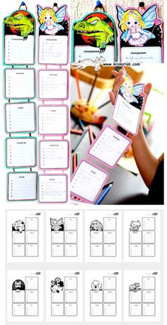 School SCHEDULE but could become a writing exercise where they look up facts and write one fact on each section. Classroom Hacks, Writing Exercises, School Schedule, Classroom Design, Activities To Do, Early Childhood Education, Second Grade, Back To School, Coloring Pages
