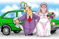Житейские байки: Свадьба состоялась!!!