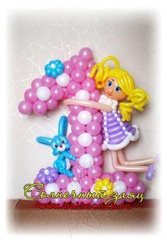First Birthday Twist Balloon
