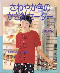 Let's Knit Series NV5428 - Tatiana Laima - Picasa ウェブ アルバム