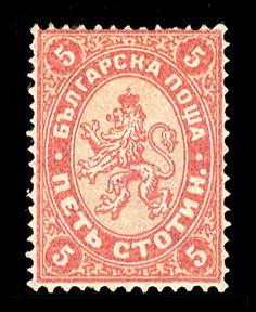 1882 Bulgaria