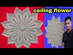 Ceiling flower - YouTube You Youtube, Flower Wall, Ceiling, House Design, Cornice, Make It Yourself, Flowers, Channel, 3d