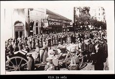 """Gvozdeni Puk - ponos Toplice, Kovceg sa posmrtnim ostacima kralja Petra I Karadjordjevica, od 100 pukovskih zastava koliko ih je bilo u srpskoj vojsci, bio je prekriven zastavom,, Gvozdenog puka"""""""