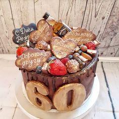 Number Birthday Cakes, Birthday Cakes For Men, 60th Birthday, Happy Birthday, Wedding Cupcakes, Cake Art, Cake Cookies, Fondant, Cake Decorating