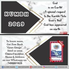 "Why do we always look for short cuts to go to attain salvation? This is a rule in Almighty's constitution ""one cannot attain salvation without getting free from Karmic deeds"""