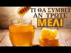 Post Menopause, Honey Benefits, Processed Sugar, Cough Syrup, Cough Remedies, Raw Honey, Health Problems, Allergies