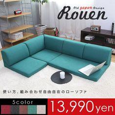 【送料無料】ローソファこたつソファRouenこの価格でこの高品質デザイナーズソファモダンテイストモダンリビング北欧シンプル3人掛けソファーソファ