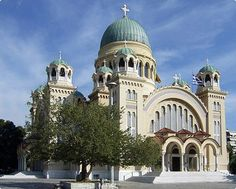 Agios Andreas Orthodox Church in Patra, Greece. The biggest of its kind in the Balkans! A true gem of the city! Greece Tours, Greece Travel, Greece Trip, Visit Greece, Best Places To Travel, Places To See, The Beautiful Country, Beautiful Places, Church Building