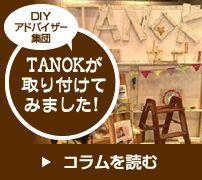 棚柱ダブル ブラック(1本入) | 無垢の木の棚、DIY通販 | 無垢の木のDIYショップ