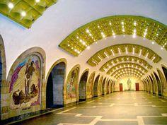 Baku Metro Station Azerbaijan
