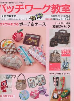 0019 - Gatruska P - Picasa Web Album Japanese Patchwork, Japanese Quilts, Patchwork Bags, Quilted Bag, Japanese Crochet, Japanese Sewing Patterns, Japan Crafts, Sewing Magazines, Magazine Crafts