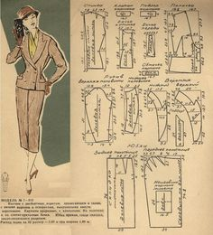 Double Breasted Jacket and Skirt Suit Pattern