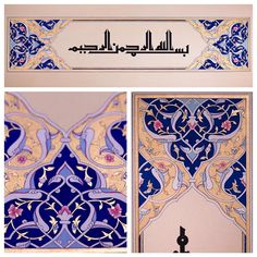 "259 Likes, 10 Comments - New York Islamic Arts (@nyislamicarts) on Instagram: ""Illumination: Zinnur Doganata Calligraphy: Elinor Aishah Holland @nycalligrapher"""