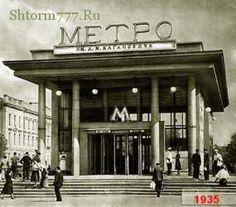 Estación de Metro en Moscú encantada, parte del tour leyendas en www.tourgratismoscu.com
