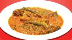 মাছের অন্যতম সেরা রেসিপি টক ঝাল তেলাপিয়া - Most Tasty Bengali Fish Recip. Bengali Fish Recipes, Fish Curry, Tilapia, Ratatouille, Spicy, Tasty, Ethnic Recipes, Food, Kitchens