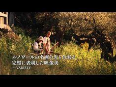 ▶ 映画『ルノワール 陽だまりの裸婦』日本版予告編 - YouTube