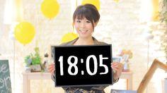 ERI san・MODEL LIST | bijin-tokei(美人時計) 公式ウェブサイト