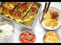 Kurczak pieczony na ziemniakach - idealny na niedzielny, rodzinny obiad - YouTube