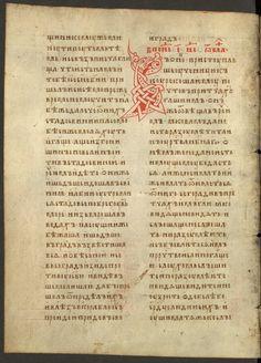 Евангелие-апракос (Оршанское Евангелие) — Просмотр — Mировая цифровая библиотека