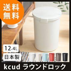 kcud(クード)ラウンドロック