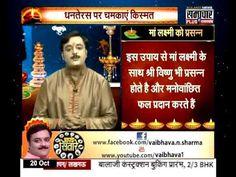 Shop According To Your Rashi, Zodiac On Dhanteras, Effective Lakshmi Puj...