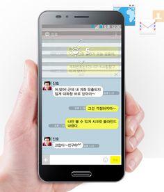 베가아이언2의 사생활 보호용 시크릿 블라인드 기능.