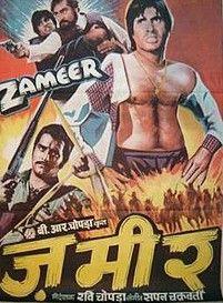 The Rundown, Kishore Kumar, Indian Hindi, Bollywood Posters, Amitabh Bachchan, Old Movies, Film Posters, Lyrics, Thing 1