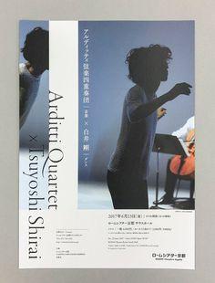 """塩谷 舞(mai shiotani)💭 on Twitter: """"クラシック音楽の ... Japanese Poster Design, Japanese Design, Page Layout Design, Web Design, Graphic Design Posters, Graphic Design Inspiration, Typographic Design, Typography, Yearbook Layouts"""
