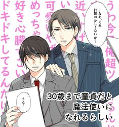 Illustration Art, Magic, Make It Yourself, Cute, Anime, Cherry, Kawaii, Cartoon Movies, Anime Music