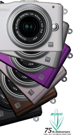 Olympus E-PM1 - if I didn't just buy a camera I might have to consider this one (in purple, of course)