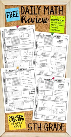 Free two weeks of daily math review for fifth grade. Preview and Review important 5th grade math concepts! Perfect for homework, morning work, or test prep!