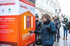 Russian Olympic Committee Creates a Social Heatlamp That Shares the Warmth - http://www.creativeguerrillamarketing.com/guerrilla-marketing/russian-olympic-committee-creates-social-heatlamp-shares-warmth/