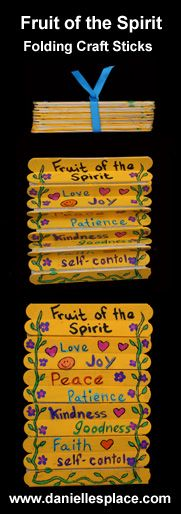 Fruit of the Spirit Folding Craft Stick | part of a 9 lesson unit on the Fruits of the Spirit | www.daniellesplace.com