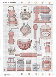 Kitchen motifs part 1 free cross stitch patterns Cross Stitch Kitchen, Mini Cross Stitch, Cross Stitch Charts, Cross Stitch Designs, Cross Stitch Patterns, Cross Stitching, Cross Stitch Embroidery, Embroidery Patterns, Hand Embroidery