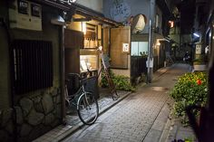 JAPAN - Kyoto Street Scene